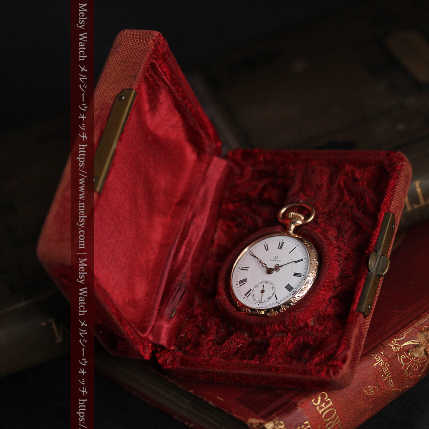 オメガ 彫りと装飾の美しい14金無垢アンティーク懐中時計 【1907年製】-P2296-14