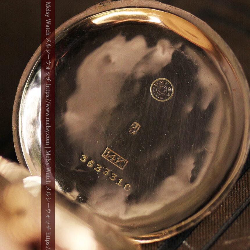 オメガ 彫りと装飾の美しい14金無垢アンティーク懐中時計 【1907年製】-P2296-19