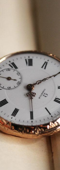 オメガ 彫りと装飾の美しい14金無垢アンティーク懐中時計 【1907年製】-P2296-2
