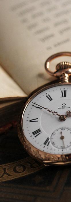 オメガ 彫りと装飾の美しい14金無垢アンティーク懐中時計 【1907年製】-P2296-6
