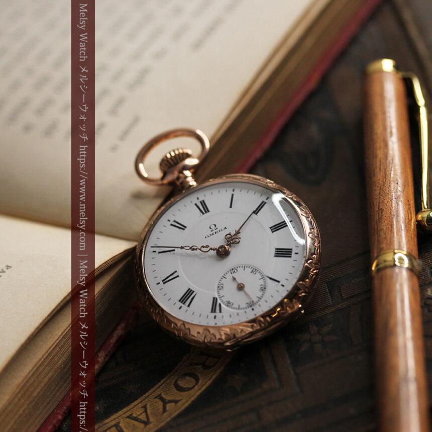 オメガ 彫りと装飾の美しい14金無垢アンティーク懐中時計 【1907年製】-P2296-7