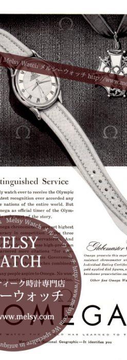 オメガ印刷物-M3134-1