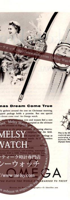 オメガ印刷物-M3135-1