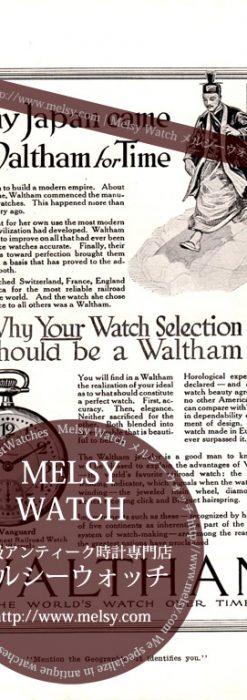ウォルサム印刷物-M3138-1