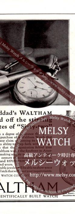 ウォルサム印刷物-M3142-1