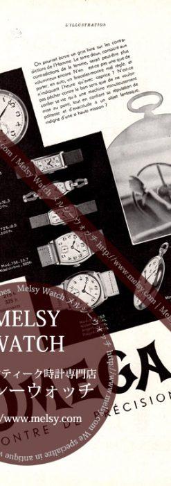 オメガ印刷物-M3145