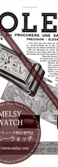ロレックス印刷物-M3146