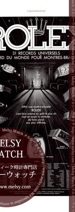 ロレックス印刷物-M3147