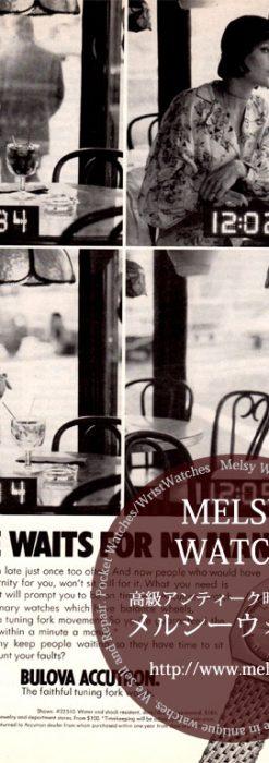 ブローバ印刷物-M3150