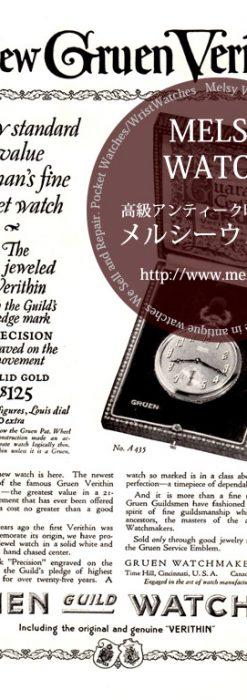 グリュエン印刷物-M3154