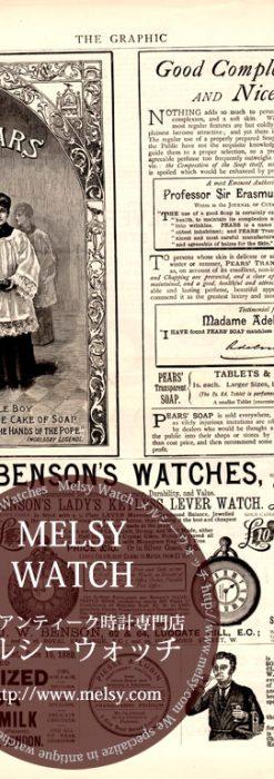 ベンソン印刷物-M3161