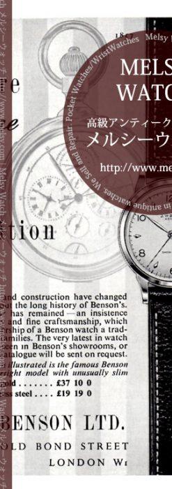 ベンソン印刷物-M3164