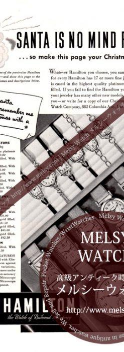 ハミルトン印刷物-M3167