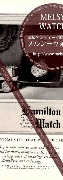ハミルトン印刷物-M3168