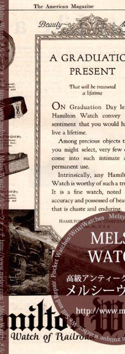 ハミルトン印刷物-M3170
