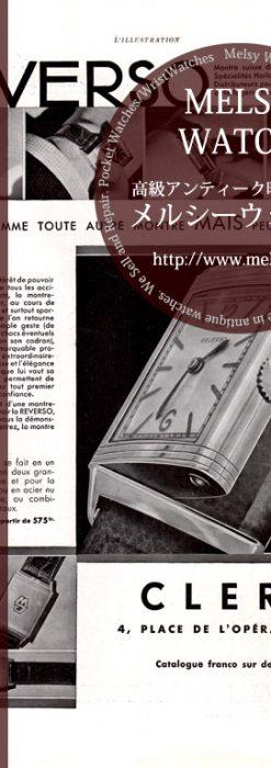 ジャガールクルト印刷物-M3171