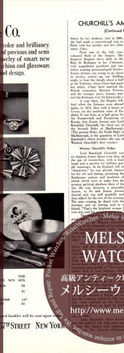 ティファニー印刷物-M3181