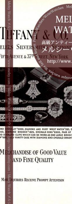 ティファニー印刷物-M3182