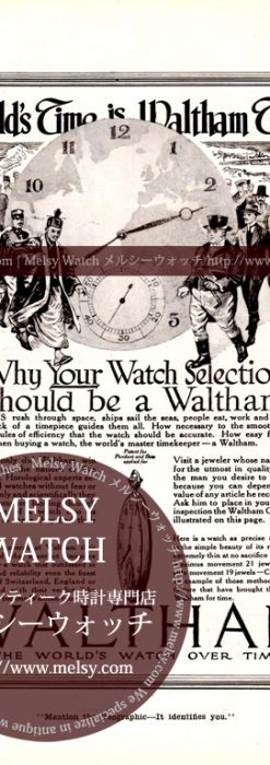 ウォルサム印刷物-M3187
