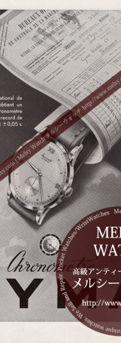 シーマ印刷物-M3190