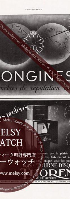 ロンジンの広告-1937年