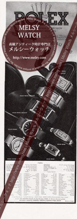 ロレックスの広告-1939年