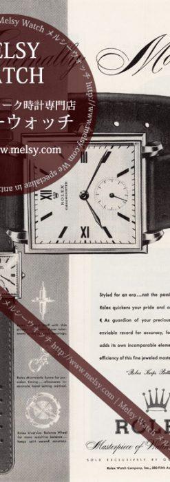 ロレックスの広告-1946年