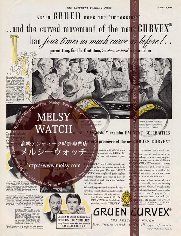 グリュエンの広告-1937年