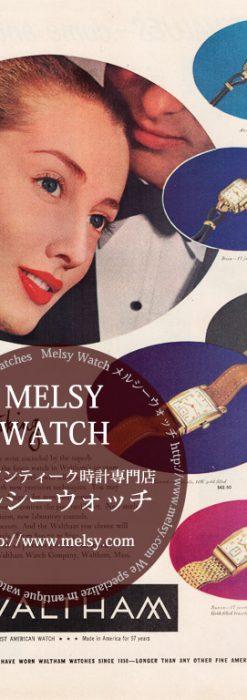 ウォルサムの広告-1947年