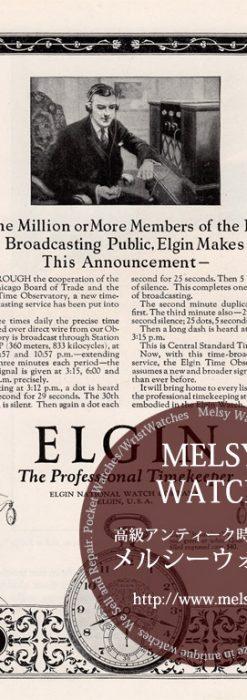 エルジンの広告-1920年