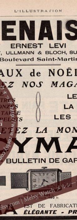 シーマの広告-1923年
