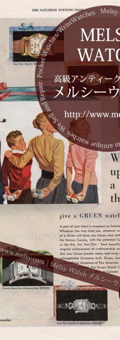 グリュエンの広告-1948年