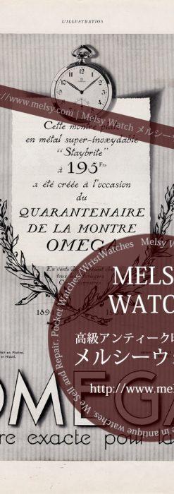 オメガの広告-1934年
