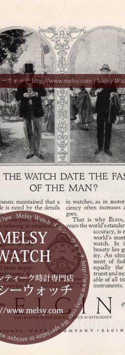 エルジンの広告-1924年