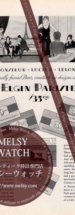 エルジンの広告-1929年