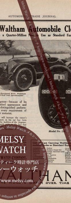 ウォルサムの1920年の広告-M3242-1