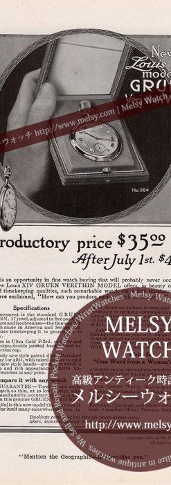 グリュエンの広告-1915年-M3243