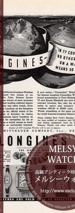 ロンジン1937年の広告