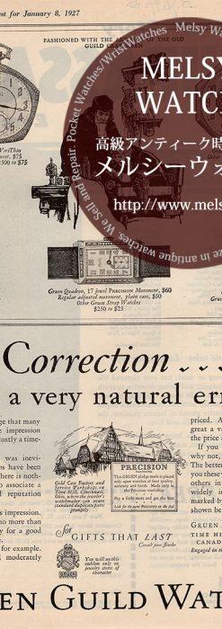 グリュエンの広告-1927年