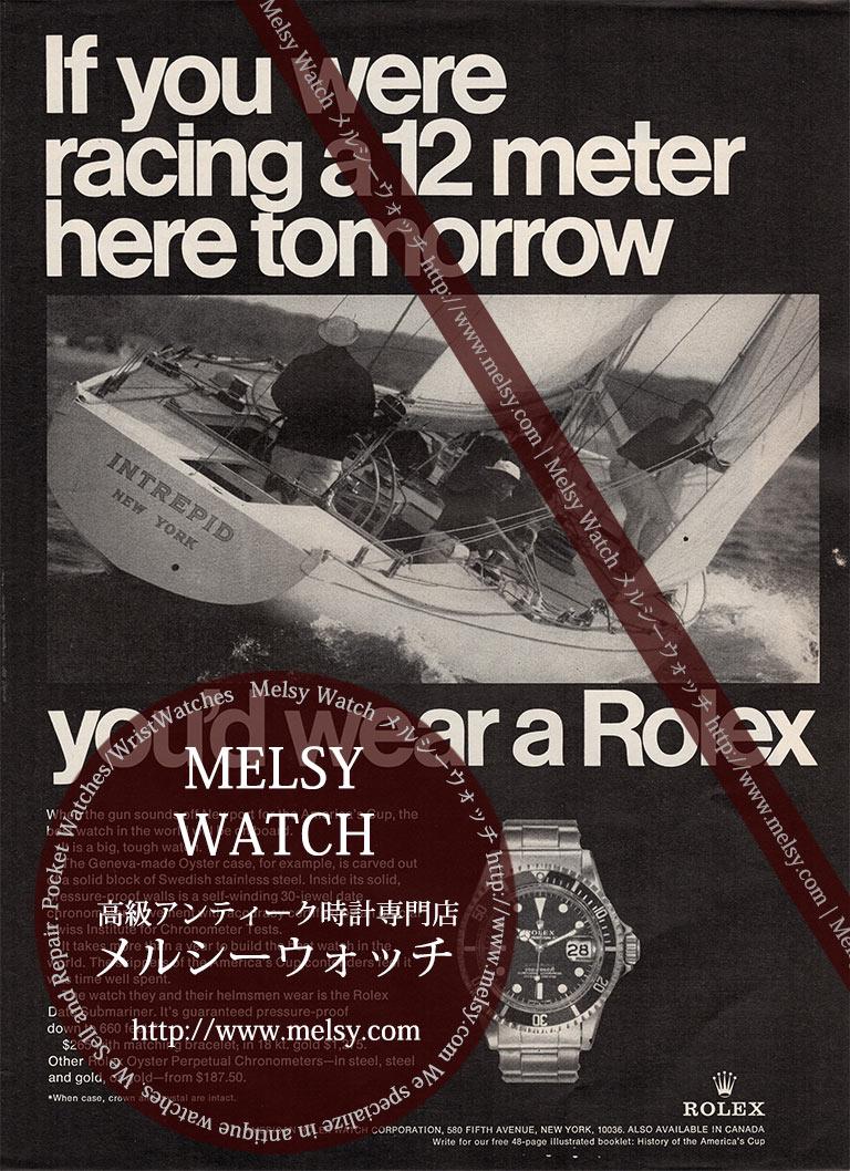 ロレックスサブマリーナ広告1970年-m3246