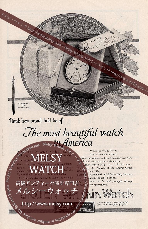 グリュエンの1915年頃の懐中時計の広告-M3250
