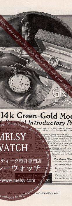グリュエンの1915年頃の広告-M3251