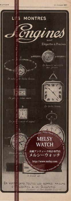 ロンジン広告 【1919年頃】 初期の腕時計など8点-M3256