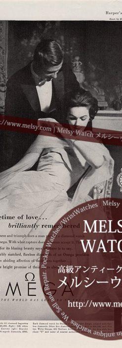 オメガ広告 【1957年頃】 ドレス姿の女性とダイヤモンド時計-M3258