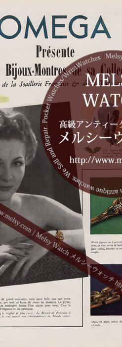 オメガ広告 【1947年頃】 婦人用の宝飾腕時計-M3260