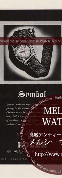 ロレックス広告 【1944年頃】 時計と雪の結晶-M3263