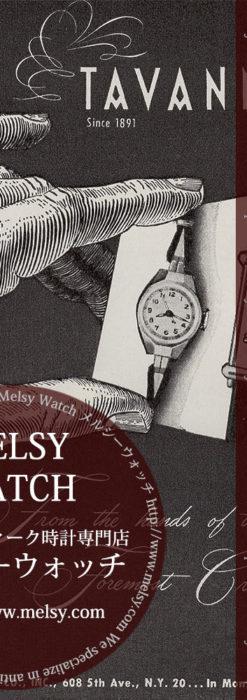 タバン広告 【1946年頃】 紳士物と婦人物の腕時計-M3265