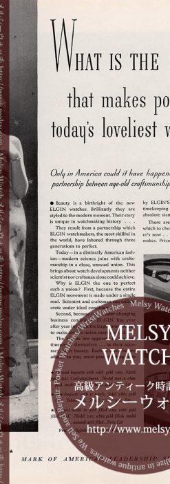 エルジン広告 【1934年頃】 鏡の前の女性と腕時計3点-M3266