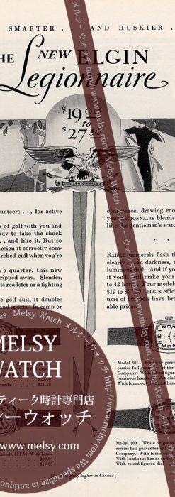 エルジン広告 【1928年頃】 特殊な形の腕時計4点-M3267