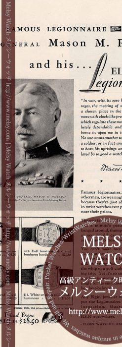 エルジン広告 【1929年頃】 空将メイソン・パトリックと腕時計-M3268